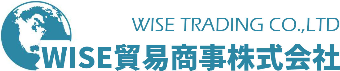 WISE貿易商事